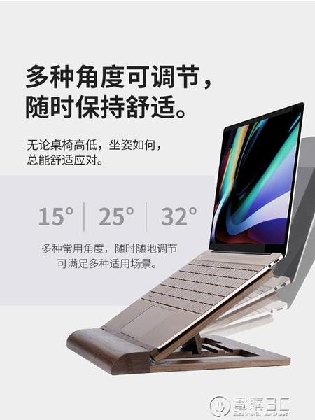 適用ipad支架實木蘋果平板電腦支架ipad pro學習繪畫書寫支架 電購3C