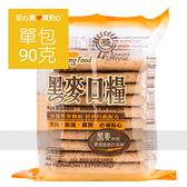 【冠昇】黑麥口糧90g/包