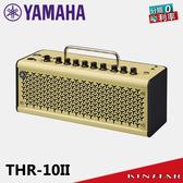 【金聲樂器】YAMAHA THR10II 20瓦 吉他音箱 支援藍芽播放 THR-II系列