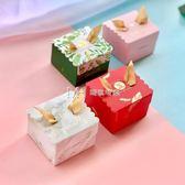 喜糖盒  50個裝婚禮喜糖盒結婚創意小紙盒迷你盒子韓版簡約正方形  瑪奇哈朵