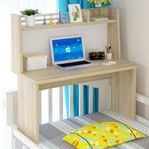 床上書桌電腦桌大學生宿舍上鋪下鋪懶人桌做桌寢室簡易學習小桌子 IGO