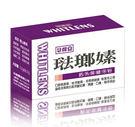 牙得安 琺瑯嫊 鈣系保健牙粉 50g