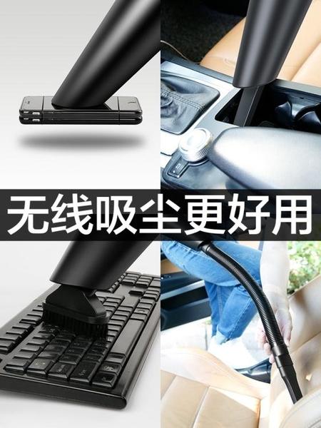 車載車用家用車兩用大功率汽車內強力專用迷你無線充電小型   蘑菇街小屋 ATF