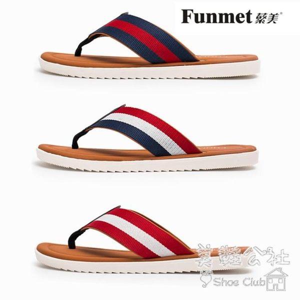 夏季男士英倫人字拖室外個性涼鞋沙灘厚底防滑款 Sq5943『美鞋公社』