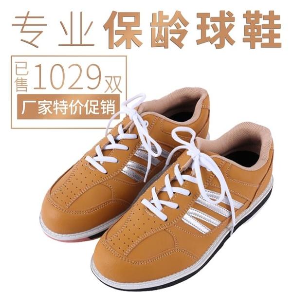 專業保齡球鞋 男款保齡球鞋CS-BL-04