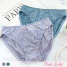舒適柔滑配褲 紫香繡花內褲1652(紫色、綠色)-Pink Lady