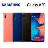 三星 SAMSUNG Galaxy A20 6.4吋 3G/32G-橘/藍/黑[24期0利率]