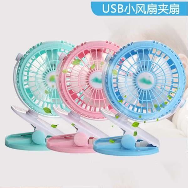 夾式 USB充電 小 風扇 迷你 充電扇 隨身風扇 口袋風扇 電風扇 嬰兒車夾扇