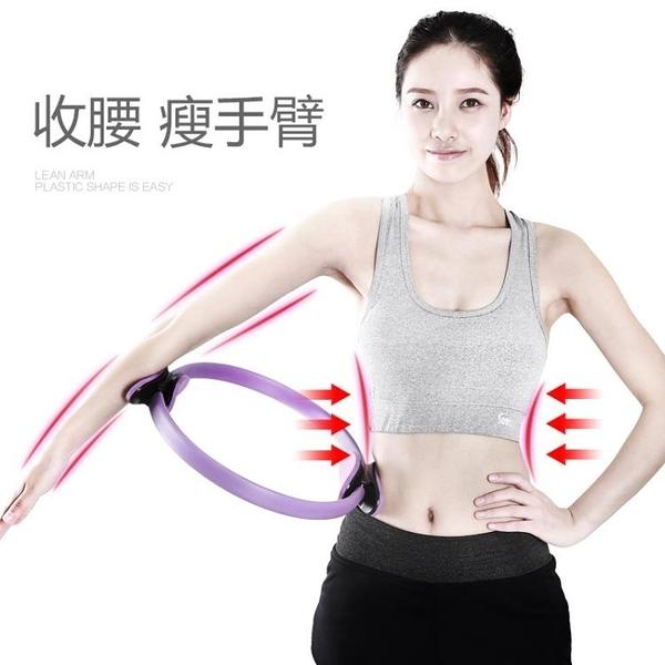 瑜伽環瑜伽圈開背開肩神器瑜伽器材普拉提圈瑜伽輪瘦肩美背健身環 交換禮物