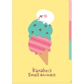 Kanahei 卡娜赫拉  小動物部落客A4 文件資料夾黃色P 助款該該貝比  ☆