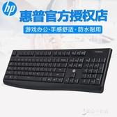 快速出貨 k200有線游戲鍵盤USB筆記本台式機電腦靜音鍵盤辦公家用  【快速出貨】
