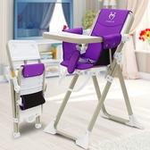兒童餐椅便攜可折疊兒童餐桌兒童小孩餐桌椅多功能吃飯桌椅HRYC【快速出貨】