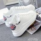 韓版潮流平底運動板鞋女小白鞋女厚底松糕鞋學生鞋青年潮鞋子學院風 依凡卡時尚