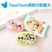 【日貨Tsum Tsum濕紙巾掀蓋 大款】Norns 寶石型 迪士尼 可重覆黏貼 盒蓋 日本製 維尼米奇 婦幼用品