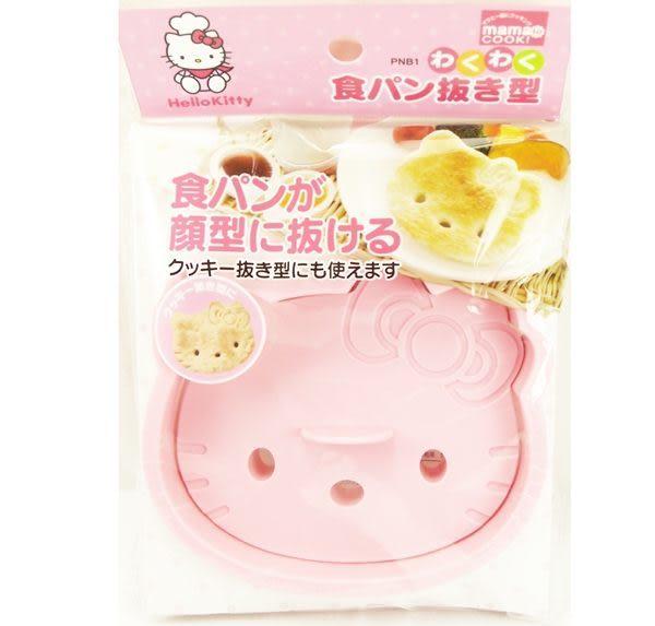 日本製 KITTY 臉型吐司壓模 押花型板 麵包押模 091827 奶爸商城