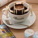 黃金焙選曼特林掛耳咖啡-丹堤咖啡 Drip Coffee--Golden Mandheling