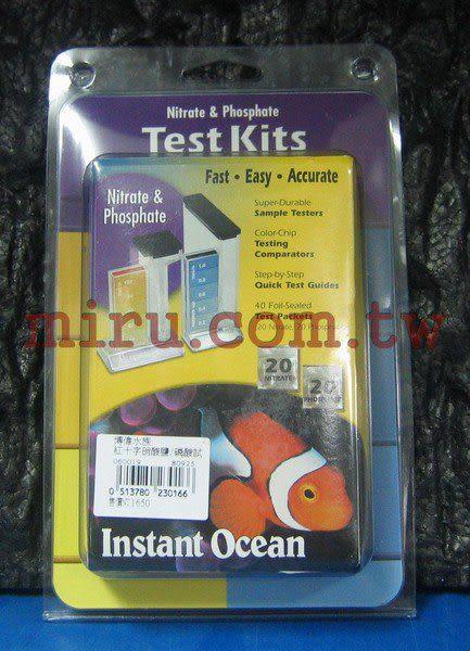 【西高地水族坊】美國紅十字Instant Ocean 硝酸鹽NO3/磷酸鹽PO4測試劑