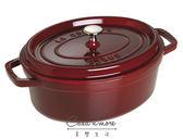 Staub鑄鐵鍋 橢圓 琺瑯鍋 湯鍋 燉鍋 石榴紅 29 CM 法國製造