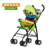 嬰兒手推車超輕便攜折疊傘車四輪避震可坐寶寶小孩童車四季簡易夏igo   莉卡嚴選