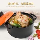 煲砂鍋燉鍋家用燃氣煲湯燉湯小號砂鍋耐高溫中韓式陶瓷湯鍋  快速出貨