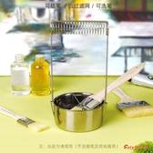 洗筆桶 油畫不銹鋼洗筆筒彈簧可插筆畫畫水粉水彩洗筆水桶美術生手提洗筆桶
