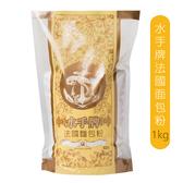 《聯華製粉》水手牌法國麵包粉/1kg【特製法國麵包、歐式麵包專用麵粉】