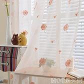 訂製      韓式田園繡花紗簾透光窗紗百搭簡約窗紗飄窗陽台臥室     MOON衣櫥