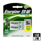 勁量 全效型鎳氫充電電池3號2入/組【愛買】