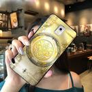 [note3 軟殼] 三星 Samsung Galaxy Note 3 N900 手機殼 外殼 070