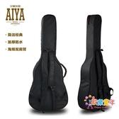 吉他包 吉他包36 39 40 41寸民謠古典吉他背包 加厚雙肩手提個性琴包T 3色