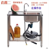 水槽廚房洗菜盆