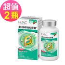 【永信HAC】樂活B群微粒膠囊x2瓶(90粒/瓶)
