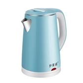 電熱燒水壺家用自動斷電電水壺燒水保溫一體隨手泡茶電壺煮水恒溫