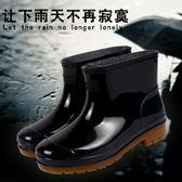 雨鞋男士水鞋雨靴男女款防滑防水短筒保暖加絨塑膠套鞋牛筋底膠鞋tz8336【3C環球數位館】