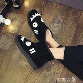 雪地靴女短筒卡通短靴平底學生防滑可愛加厚加絨保暖靴子 芊惠衣屋