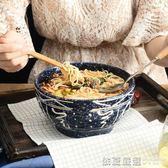 7寸手繪釉下彩陶瓷創意面碗大碗沙拉碗湯碗日式和風拉面碗泡面碗  依夏嚴選