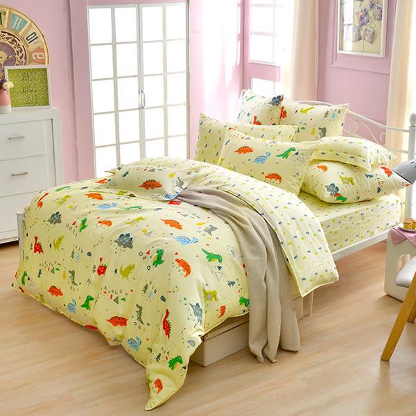 義大利Fancy Belle《恐龍遊記》加大防蹣抗菌吸濕排汗兩用被床包組