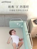 嬰兒防摔床圍欄兒童寶寶防掉床上床邊防護擋板床欄軟包通用床護欄 萬客居