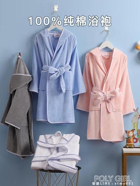 兒童浴袍純棉毛巾料吸水速干男女童洗澡游泳加厚長款柔軟浴巾浴衣