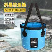 戶外摺疊水桶 大容量便攜式旅行洗腳泡腳水盆露營臉盆野營20升 智聯igo