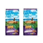 Friskies 喜躍海陸雙重滋味配方貓乾糧-1.2kgX2包