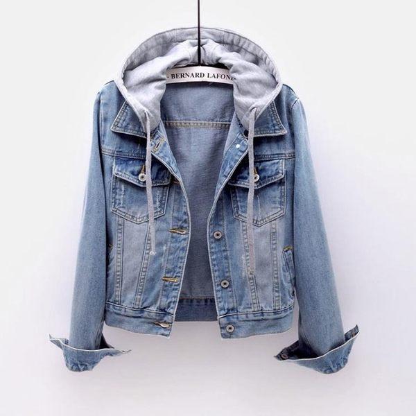 牛仔外套 短外套長袖修身連帽夾克百搭學生上衣外套 巴黎春天