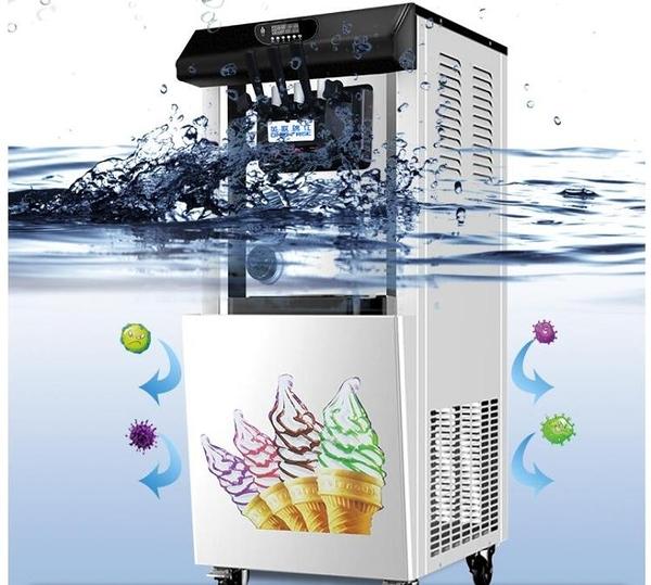 英聯瑞仕軟霜淇淋機商用立式冰激淩機全自動雪糕機台式聖代甜筒機    蘑菇街小屋  ATF
