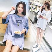 韓國東大門夏季新款 大尺碼女裝寬鬆體恤中長款短袖t恤裙女上衣聖誕節提前購589享85折