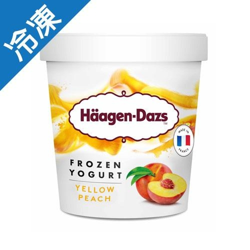 哈根達斯黃桃優格冰淇淋457ML/杯【愛買冷凍】