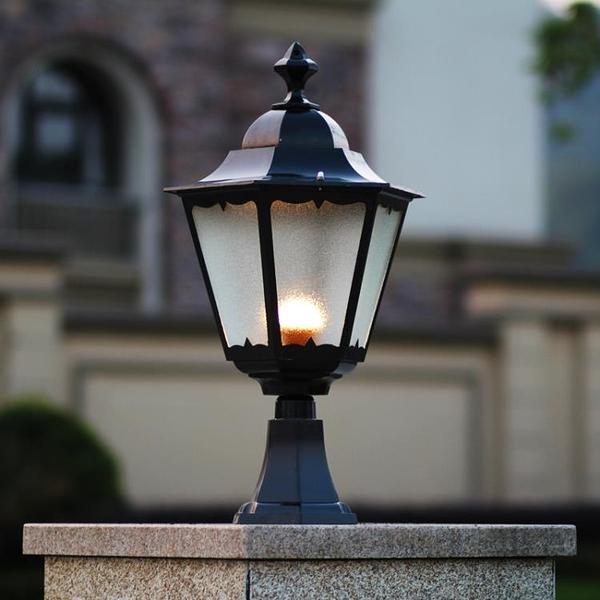 墻頭燈特大號庭院門柱燈柱頭圍墻燈室外露天防水外墻