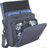 ps4組機包  ps4主機包收納包游戲機包主機通用包 傾城小鋪