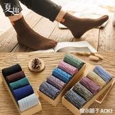 襪子男士中筒襪棉襪冬季加厚防臭吸汗男襪日系韓版長襪 青木鋪子