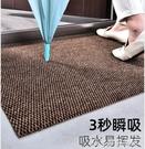 地墊入戶地墊家用進門門墊大門口可裁剪大面積商用地毯防滑蹭土腳墊子 快速出貨YYS