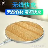 iphonex蘋果xsmax無線充電器iphone8plus三星s7s8s9小米Xr手機八qi 酷斯特數位3c